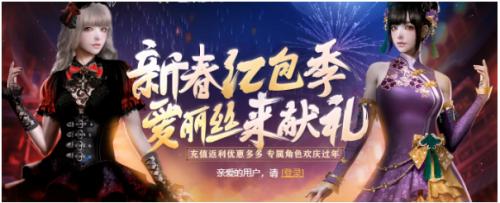 http://www.qwican.com/youxijingji/639953.html