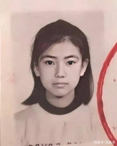 高圆圆小学时的证件照绝美 从小就是美人胚子呀!