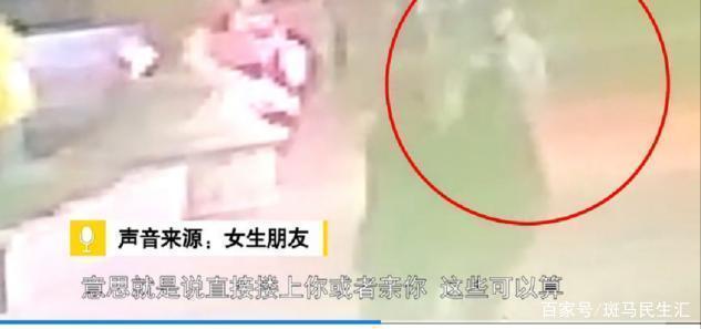 女生被陌生男袭胸后反遭辱骂 网友:法律对行亵者惩罚力度太小