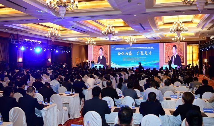 """云南玉溪赴京招才引智 斩获39""""大单"""" 签约240亿"""