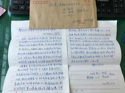 紙短情長!濟南78歲老人手寫信感謝k141駕駛員