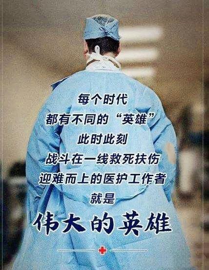 皓首丹心战疫情 济南技师学院退休老同志助力打赢疫情防控阻击战
