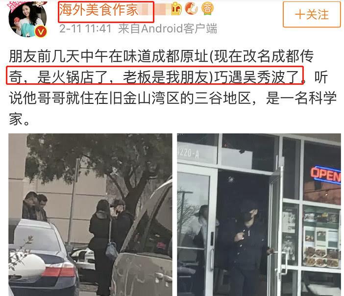 吴秀波国外避风头被偶遇,他的精神状态似乎不太好!