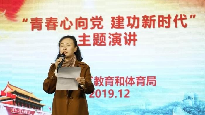 """长清区教体局团工委举行""""青春心向党 建功新时代""""主题演讲比赛"""