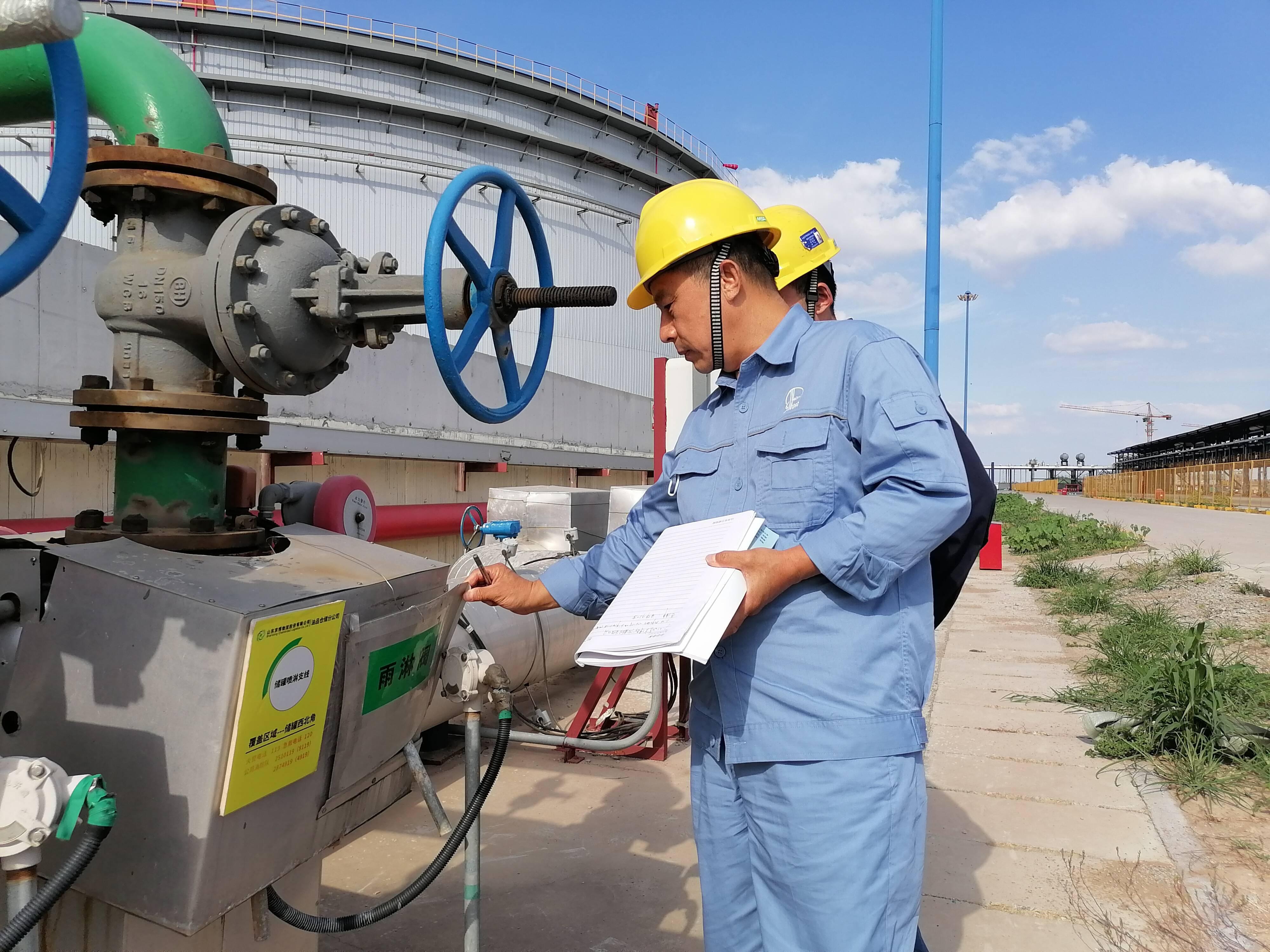 山东开展大型油气储存基地深度评估 综合评定危险等级 强化安全风险辨识管控