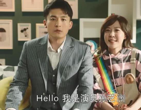 """""""不再有续集?""""爱'情 公'寓5发布《会 给青》春画上'不 圆满的'句号"""