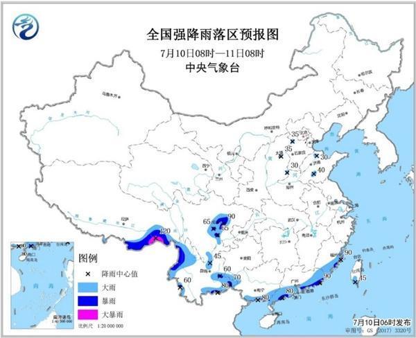 蓝色预警!今日华南南部有大到暴雨 西藏局地大暴雨