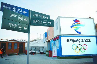京张开通半月滑雪客流大增