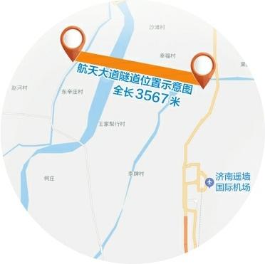 @美高梅集团|济南人:咱的穿黄隧道有新动态,请查收!——航天大道穿黄隧道预计2024年11月通车