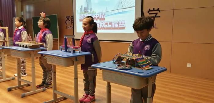 """承重60斤的木板桥、3000段塑料管的城堡 恒新小学的孩子们用创意和科学""""玩转""""STEM节"""