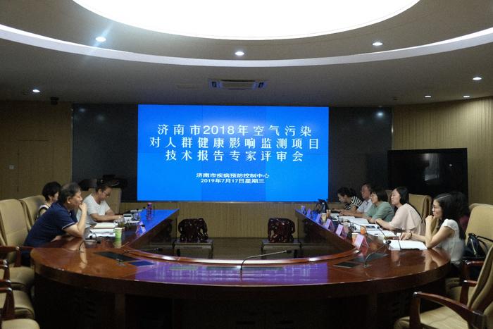 中国疾控中心环境所调研济南市美丽乡村和人居环境建设工作