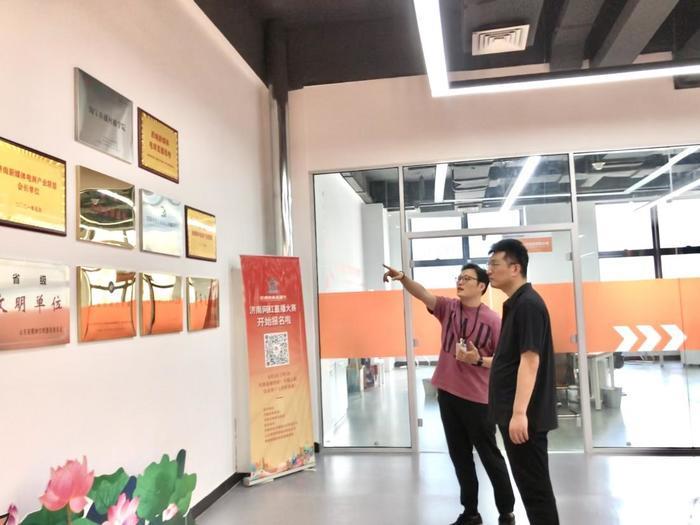 济南虚拟大学创新产业园  赴西城新媒体电商直播基地参观调研