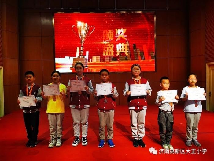 大正小学:我们获奖啦!
