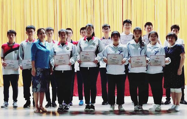 济南艺术学校高中部举行休业式