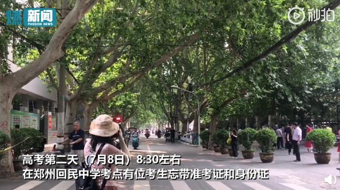 http://www.fanchuhou.com/shehui/2528423.html