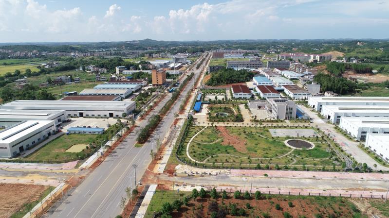 湘南纺织产业基地重大项目开工