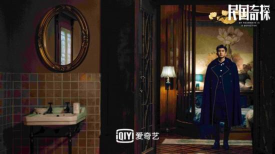 """《民国奇探》首发剧照 胡一天张云龙肖燕帅气集结破""""奇""""案"""