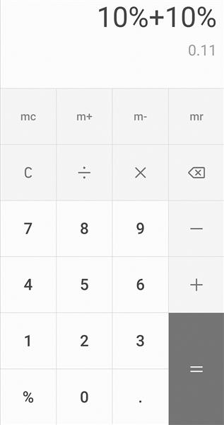 10%+10%=0.11?手机计算器出错 原因竟是人性化设计