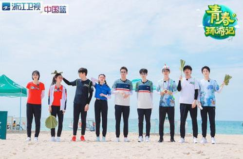 《青春环游记》王凯吴谨言上天下海玩转水上游戏