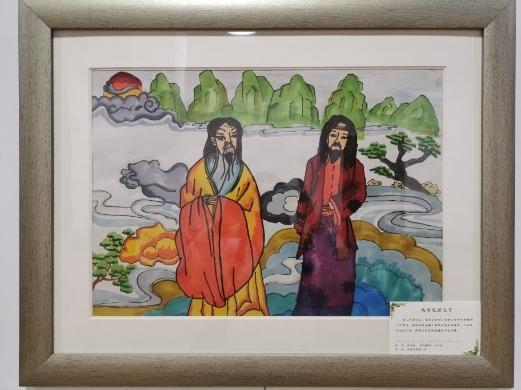 91幅画作91个小故事《大舜的故事》正在山东科技馆展出