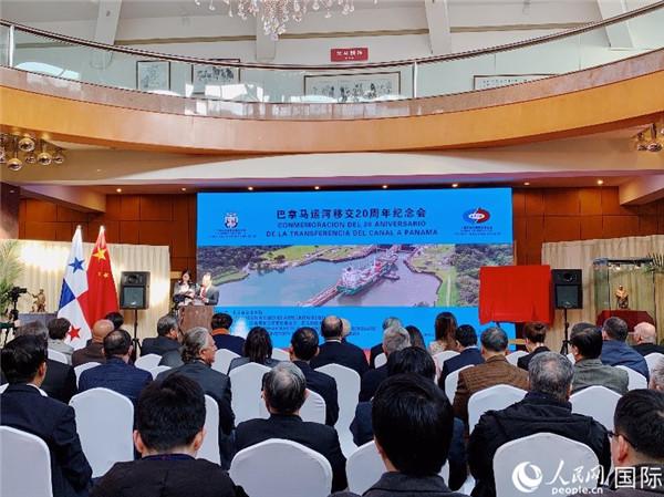 """巴拿马驻华大使:巴拿马运河有望在""""一带一路""""合作中发挥独特作用"""