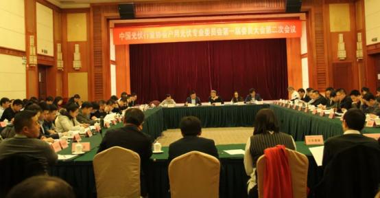 力诺电力集团正式加入中国户用光伏专业委员会
