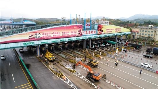 广东最大年夜省界站京珠北粤北站开端撤除 将全部应用ETC车道