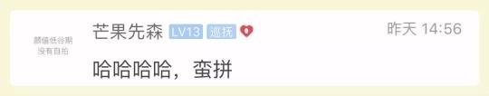 杭州一姑娘为了这门亲事染绿了头发 又吃胖10斤!