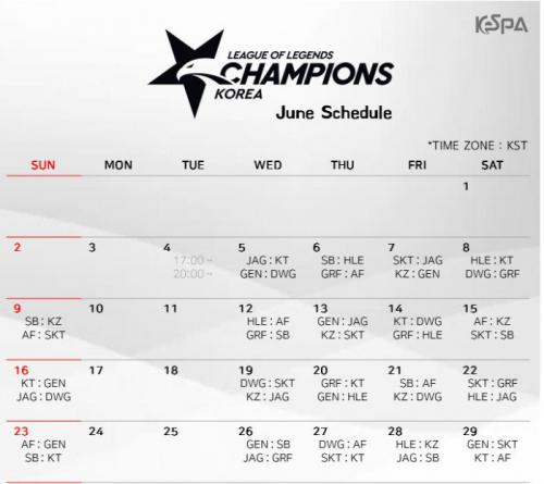2019LCK夏日赛赛程一览 LCK夏日赛角逐时刻