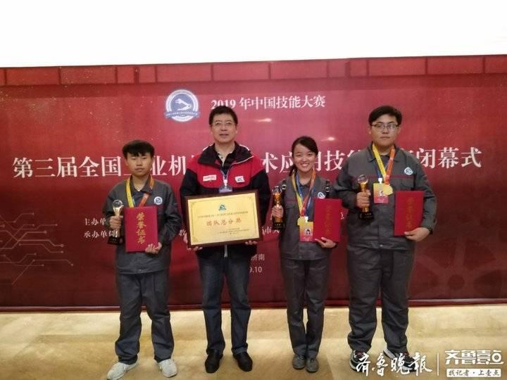 两名济南选手斩获一等奖,全国工...