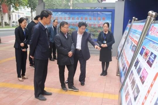 司法部公共法律服务管理局调研组来济南调研