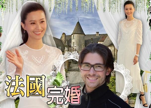 女神又嫁了!陈法拉被曝再婚是怎么一回事?刘诗诗会去吗?