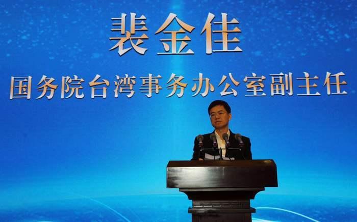 兩岸新舊動能轉換高峰論壇在濟南開幕