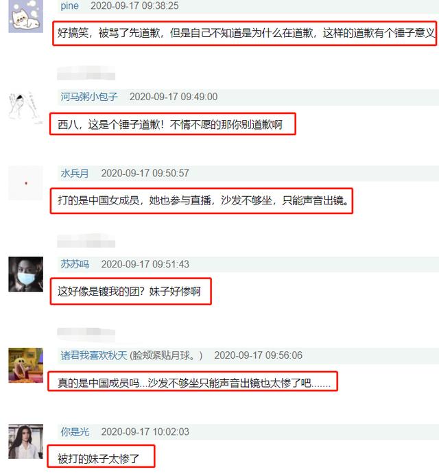 韩女团成员用衣服遮腿被阻止,疑中国成员廉斯嘉遭掌掴,所属公司发声