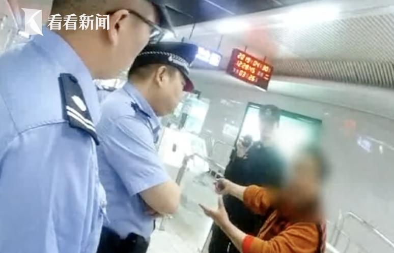 女子用母亲老年卡乘地铁 被发现后威胁捅死站务员