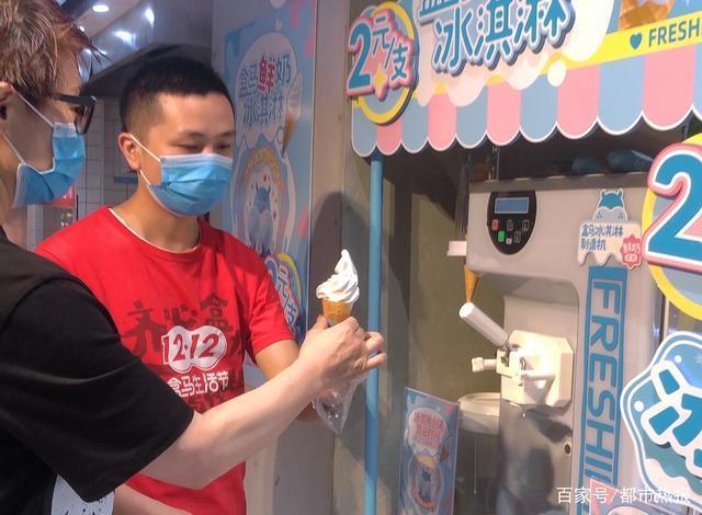 盒马回应用昨日奶做冰淇淋说了什么?事件详情曝光
