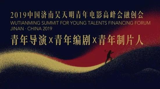 """致敬中国现实主义经典电影 """"映见时代""""主题展映启幕"""