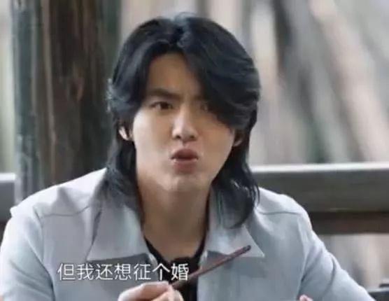 吴亦凡自曝征婚原因 只因年龄接近30后有孤独感