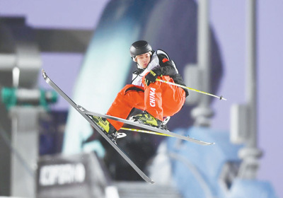 首钢滑雪大跳台精彩亮相