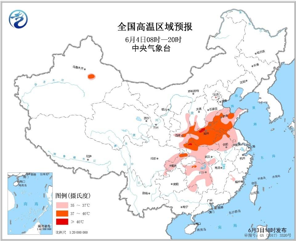 山东省发布高温橙色预警,局部地区可达40℃以上