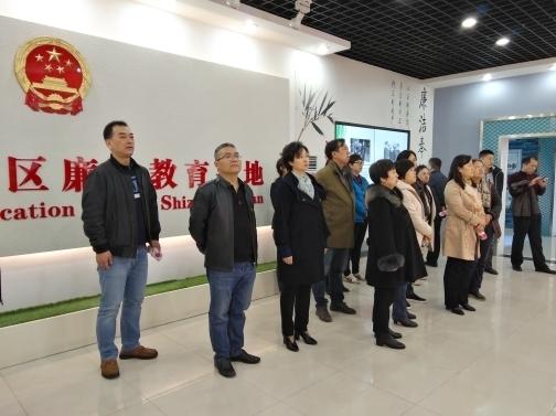 魏家庄街道组织党员干部参观市中区廉政教育基地