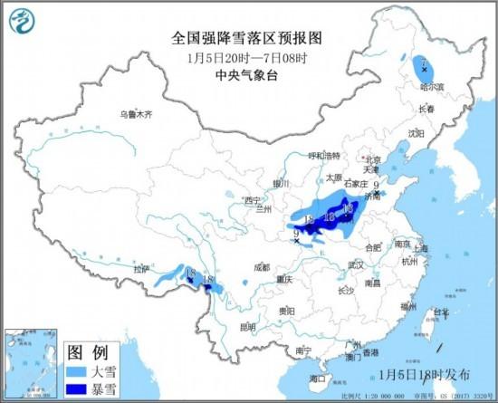 中央气象台发布暴雪蓝色预警