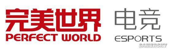 全新赛事-完美世界DOTA2 联赛将于10月28日正式开启