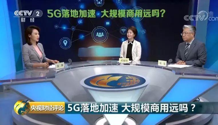 5G手机陆续上市,买吗?5G大面积普及,远吗?
