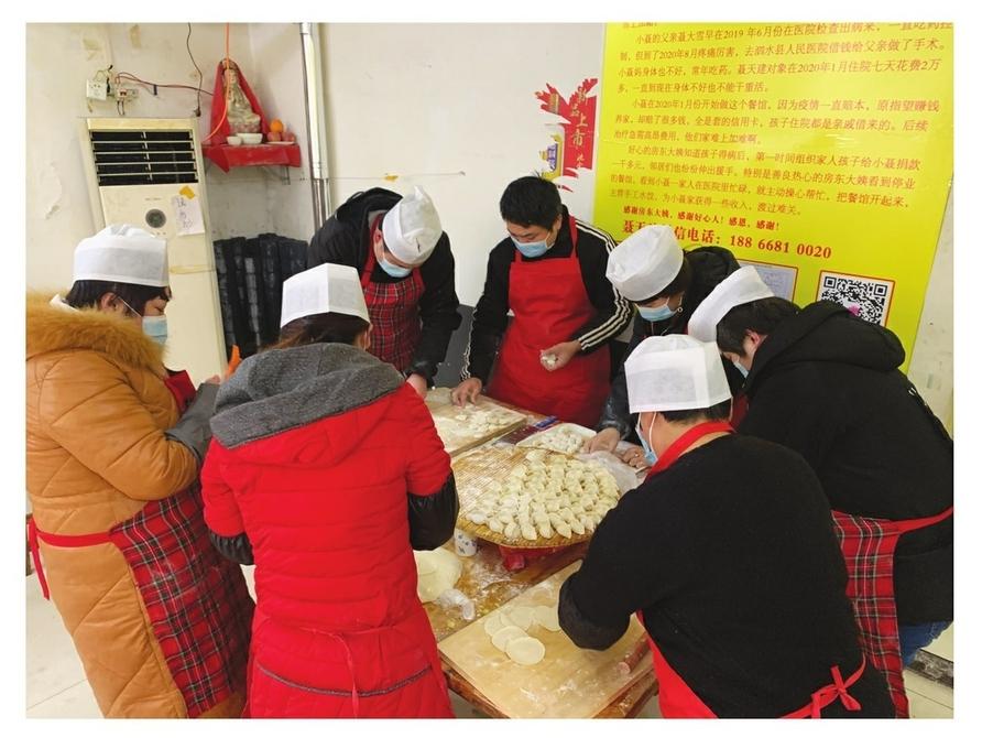 送油送菜包水饺 美高梅集团|济南市民力挺爱心水饺店