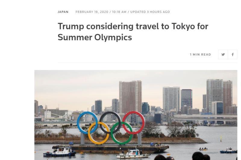 特朗普考虑出席东京奥运会:已收...