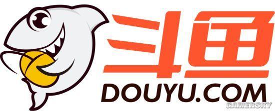 腾讯游戏主播认证计划第二期开启 斗鱼直播持续领跑中
