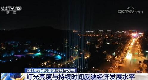 中国城市夜经济发力 40城发布夜间经济政策