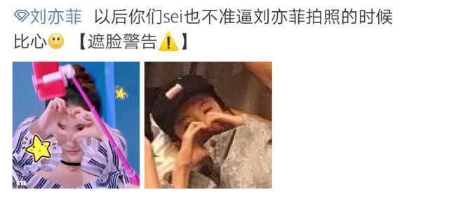 刘亦菲与大年夜学同窗聚会照暴光 素颜出镜状况好 网友:脸好小