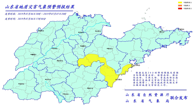 雨还在下!今夜到明天,日照、潍坊和临沂迎大到暴雨